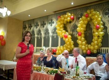 Вечер посвященный золотому юбилею пары