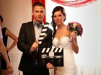 Будущие супруги перед свадьбой