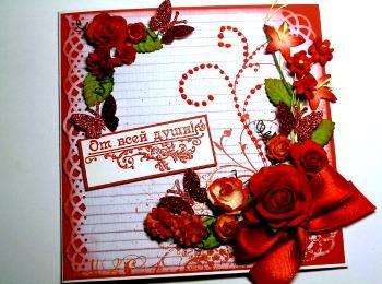 Открытка на годовщину свадьбы самодельная