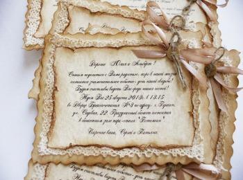 Простая открытка на свадьбу  из бумаги и кружева