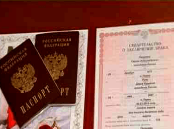 Паспорта и свидетельство о заключении брака