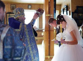 заявление на венчание образец - фото 8