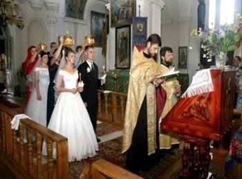 Заключение церковного брака в православной церкви