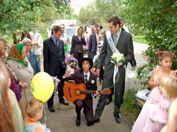 Серенада от жениха у дома невесты во время выкупа