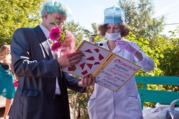 Выкуп для невесты сценарий больница