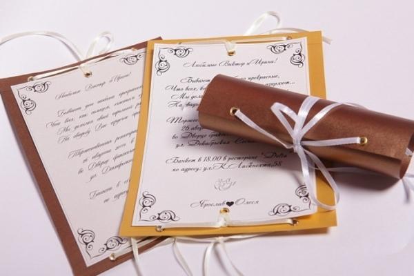 Если лень делать конверты самостоятельно, можно просто сделать из пригласительных свитки