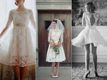 Упрощенные к 60-м годам вариации платьев для невест