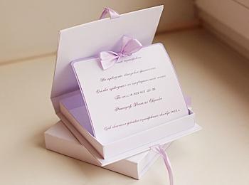 Оригинальный и практичный подарок на свадьбу - сертификат на интересную паре услугу