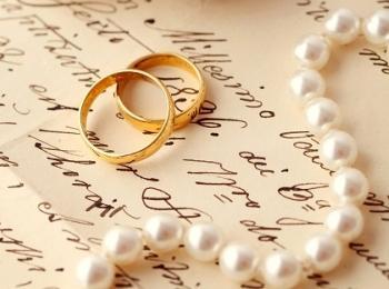 Тридцатилетие жизни в браке отмечается жемчужной свадьбой
