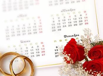 Как выбрать подходящий день  свадьбы по приметам?