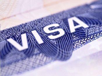 Виза для выезда за границу