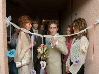 Сватовство со стороны жениха современное