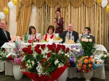 Поздравление юбилярам на годовщину свадьбы