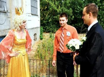 Смешной тематический выкуп невесты сценарий