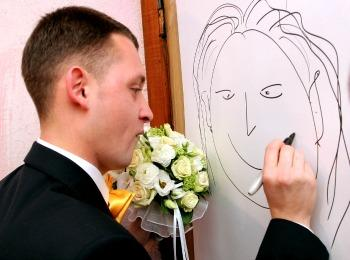 Смешной конкурс с портретом