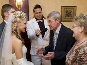 Свадебные тосты от родителей
