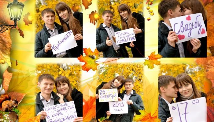 Приглашение на свадьбу в виде фотоколлажа