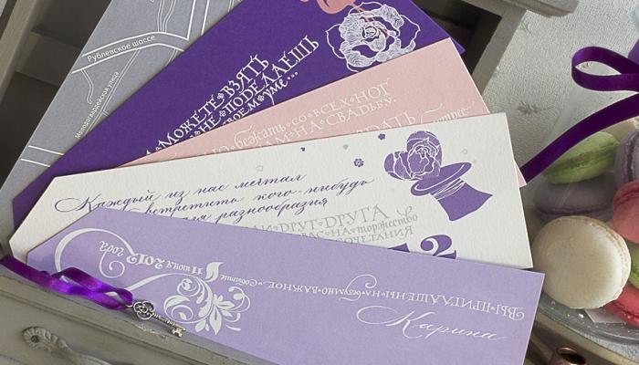 Современные напечатанные пригласительные в лавандовых и других цветах