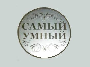 Такую медаль можно купить  или сделать самим из картона - милый символический подарок на конкурс
