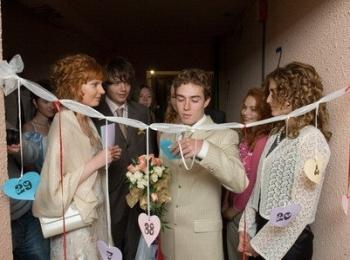 Жених срезает ленточки на конкурсе при выкупе