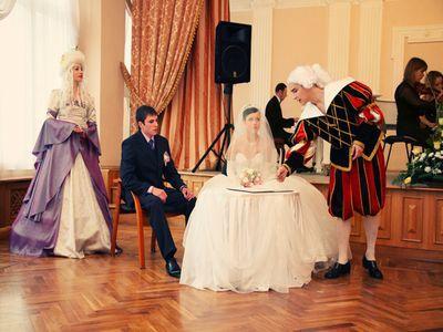 Дворянская церемония