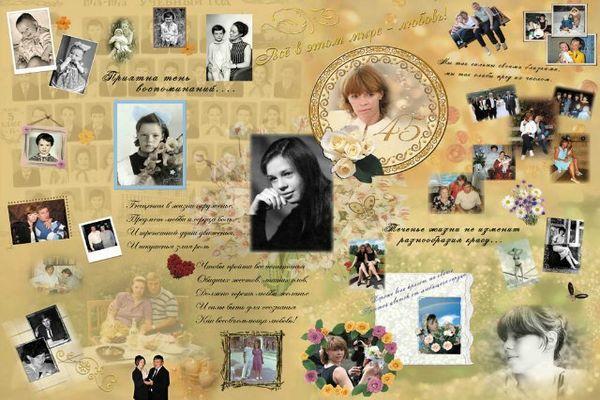 Сборник самых ярких воспоминаний