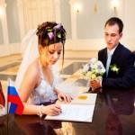 Всё что нужно знать о процедуре заключения брака