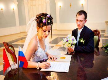 Условия вступления в брак