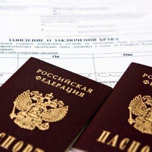 Выездная регистрация брака: что необходимо для её проведения